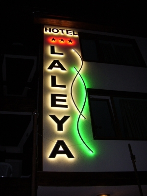 Неонова реклама Хотел
