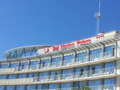 Светещи обемни букви хотел