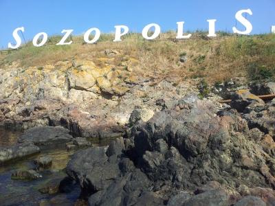 Неонови букви SOZOPOLIS Созопол