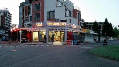 Неонова реклама с обемни букви супермаркет