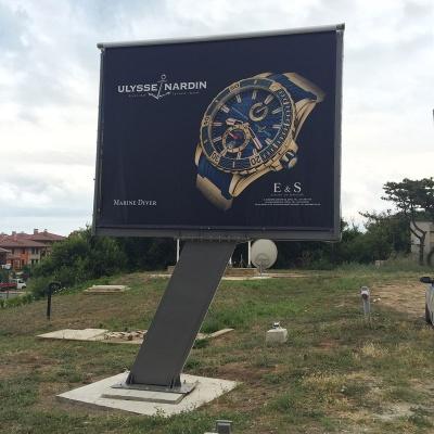Изработка на билборд Созопол
