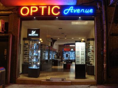 Светеща реклама от неон оптика