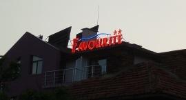 """Светеща реклама обемни букви хотел """"Favorite"""" Обзор"""