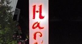 """Светеща обемна реклама """"Harem"""" Созопол"""