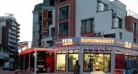 """Неонова реклама с обемни букви супермаркет """"Feya"""" Слънчев бряг"""