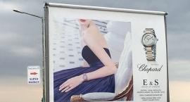 Изработка на билборд по поръчка