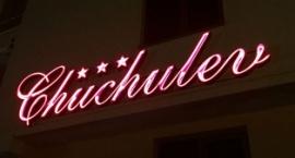 "Светеща реклама хотел ""Чучулев"" Созопол"